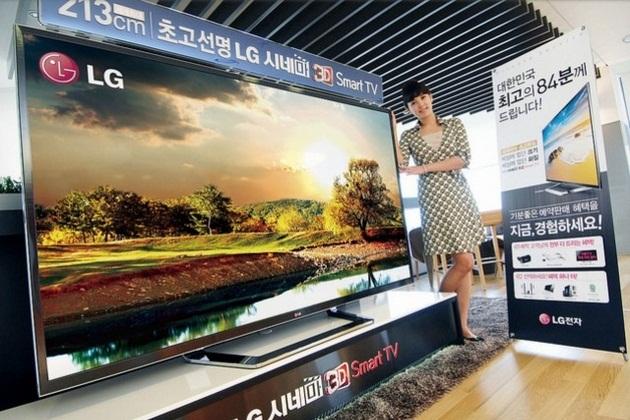 LG 84-Inch Ultra HD 4K 3D TV_BonjourLife.com