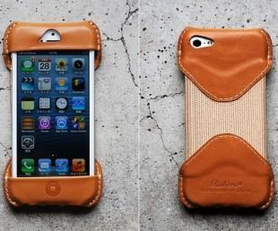 Roberu iPhone 5 Case (1)
