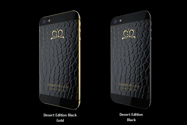 Golden Dreams Luxury iPhone 5 Collection (1)