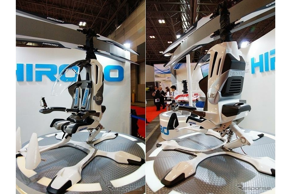 Hirobo One-man Electric Helicopter (1)