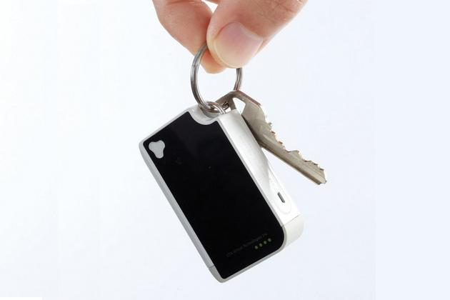 Keychain Virtual Projection Keyboard (1)