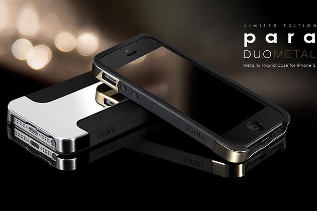 Para Duo Metal for iPhone 5