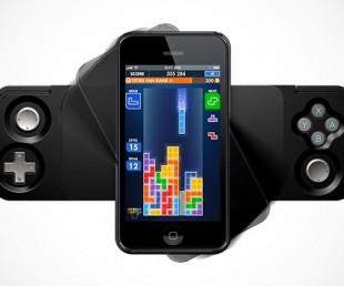 Caliber Advantage iPhone 5 Case by ifrogz (1)