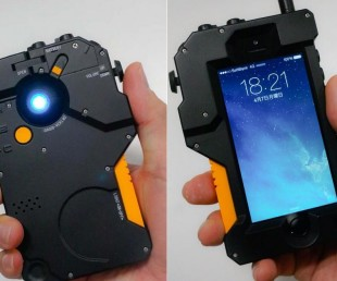 Turn Your iPhone into Metal Gear Solid V iDroid