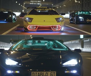 Meet The Japanese Underground Culture With Flashing Lamborghinis