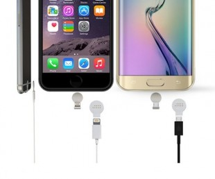 Gecko - A New Way To Charge Your Mobile Devices Easily (1)
