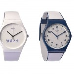 Swatch Bellamy NFC Watches (3)