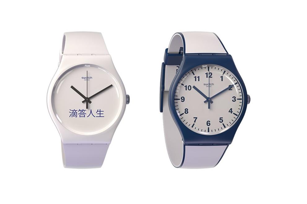 Swatch Bellamy NFC Watches (3)