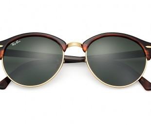 Ray-Ban Clubround Sunglasses (1)
