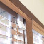 Flipflic Smart Window Blinds (1)