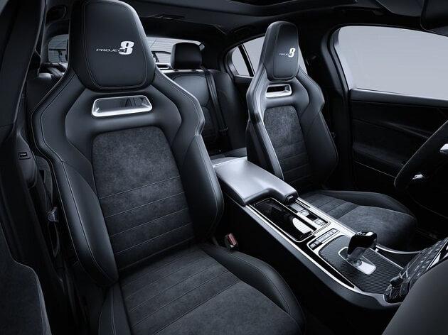 Jaguar Unveils XE SV Project 8 (1)
